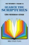 Ezra, Nehemiah, Esther - W.T. Purkiser