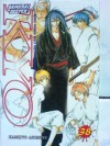 Samurai Deeper Kyo Vol. 38 - Akimine Kamijyo