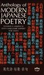 Anthology of Modern Japanese Poetry - Edith Marcombe Shiffert, Yuki Sawa