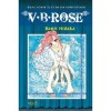 V.B. Rose Vol. 8 - Banri Hidaka