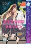 Secrecy of the Shivering Night - Muku Ogura