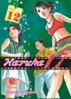 Haruka 17 Vol. 12 - Sayaka Yamazaki