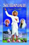 Stotranjali - Swami Tapasyananda