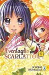 Il ventaglio scarlatto: 6 - Kyoko Kumagai