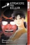 The Kindaichi Case Files, Vol. 10: Kindaichi The Killer: Part 1 - Kanari Yozaburo, Sato Fumiya