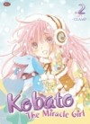 Kobato: The Miracle Girl Vol. 2 - CLAMP