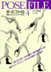 Pose File 4: Dance Action (Pose File, Vol 4) - Elte Shuppan