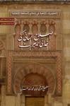 al-Tadbirat al-Ilahiyya fi Islah al-Mamlaka al-Insaniyya - Ibn Arabi, Abrar Ahmed Shahi