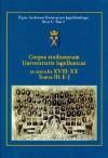 Corpus studiosorum Universitas Iagellonicae - Krzysztof Stopka
