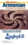 Western Armenian Dictionary & Phrasebook: Armenian-English/English-Armenian (Hippocrene Dictionary and Phrasebook) - Nicholas Awde