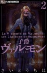 Valmont, Vol. 02 - Chiho Saitou