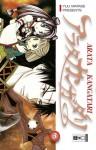 Arata Kangatari 03 - Yuu Watase
