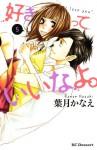 Suki-tte Ii na yo, Volume 5 - Kanae Hazuki
