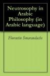 Neutrosophy in Arabic Philosophy (in Arabic language) - Florentin Smarandache, Salah Osman