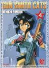 Gun Smith Cats Vol. 4 - Kenichi Sonoda