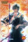 Samurai Deeper Kyo Vol. 34 - Akimine Kamijyo
