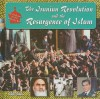 The Iranian Revolution and the Resurgence of Islam - Barry Rubin