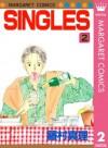 SINGLES 2 (Singles #2) - Mari Fujimura