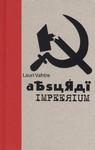 Absurdi impeerium - Lauri Vahtre