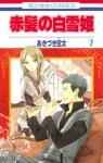 Akagami no Shirayukihime - 赤髪の白雪姫, Vol. 07 - Sorata Akizuki