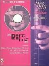 Jazz Riffs for Guitar - Yoichi Arakawa