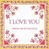 I Love You - Swami Muktananda