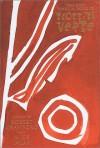 The New Penguin Book Of Scottish Verse - Robert G. Crawford, Mick Imlah
