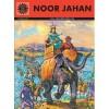 """Noor Jahan (Amar Chitra Katha)"""" - Anant Pai"""