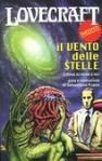Il vento delle stelle - H.P. Lovecraft, Sebastiano Fusco