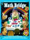 Math Bridge: Second Grade - Carla Dawn Fisher, Julia Ann Hobbs