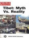 Tibet: Myth Vs. Reality - Dai Yanian, Israel Epstein, Pan Naigu, Zhou Zeng, Zhu Ling, Wu Naitao, Edna Driscoll, Yan Qinghong, Zhu Yuan, Lobsang Yun, Jin Yun, Lin Wusun, Zhiang Tianlu, Ma Rong