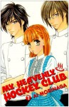 My Heavenly Hockey Club, Volume 7 - Ai Morinaga