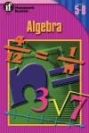 Algebra Homework Booklet, Grades 5 - 8 - Mary Lee Vivian, Instructional Fair