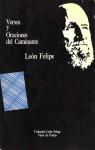 Versos y oraciones del caminante - León Felipe