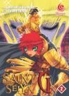 LC: Saint Seiya Episode G vol. 2 (Saint Seiya Episode G, # 2) - Masami Kurumada, Megumu Okada