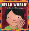 Hello World - Unknown Author 241