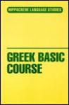 Greek Basic Course - Davidovic Mladen, P. Sapountzis