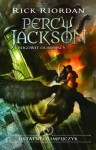 Ostatni Olimpijczyk (Percy Jackson i Bogowie Olimpijscy, #5) - Rick Riordan