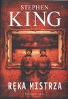 Ręka mistrza - Stephen King, Michał Juszkiewicz