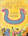 Happy New Year! - Emery Bernhard, Durga Bernhard
