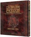 The Schottenstein Edition Interlinear Chumash Volume 1: Bereishis / Genesis - Menachem Davis