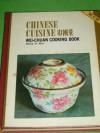 Chinese Cuisine Wei Chuans Cook Book - Huang Su Huei, Su Huei Huang
