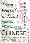 Teach Yourself to Read Modern Medical Chinese: A Step-By-Step Workbook and Guide - Bob Flaws