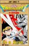 ドラゴンクエスト―ダイの大冒険 4 - Riku Sanjo, Koji Inada