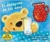 El desayuno de los osos - Patti Jennings, Emilia Hernandez, Poppy Wells