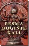 Pesma boginje Kali - Dan Simmons, Goran Skrobonja