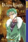 Dragon Knights, Volume 12 - Mineko Ohkami