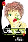 The Wallflower 12 - Tomoko Hayakawa
