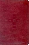 St. Joseph Sunday Missal: The Complete Masses for Sundays, Holydays, and the Easter Triduum - John C. Kersten, Catholic Book Publishing Corp.
