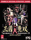 Dynasty Warriors 2: Prima's Official Strategy Guide - Tyrone Rodriguez